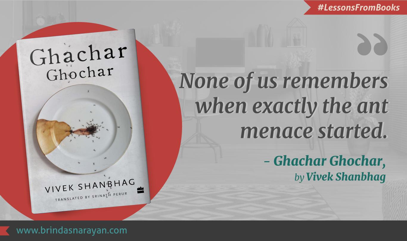 Vivek Shanbhag Spins a Riveting Bengaluru Story in Ghachar Ghochar